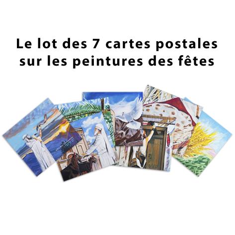 Lot_7_cartes